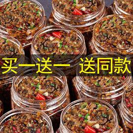 香辣下饭菜湖南特产外婆菜自制农家咸菜泡菜榨菜萝卜酱菜开胃干菜图片