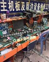 电脑主板维修技嘉华硕微星七彩虹X79X99Z170Z270Z77Z97H61B85