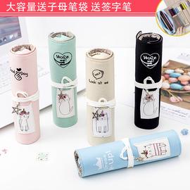 韓國簡約初中學生大容量小學生多功能筆簾卷筆袋小青新男女鉛筆盒圖片