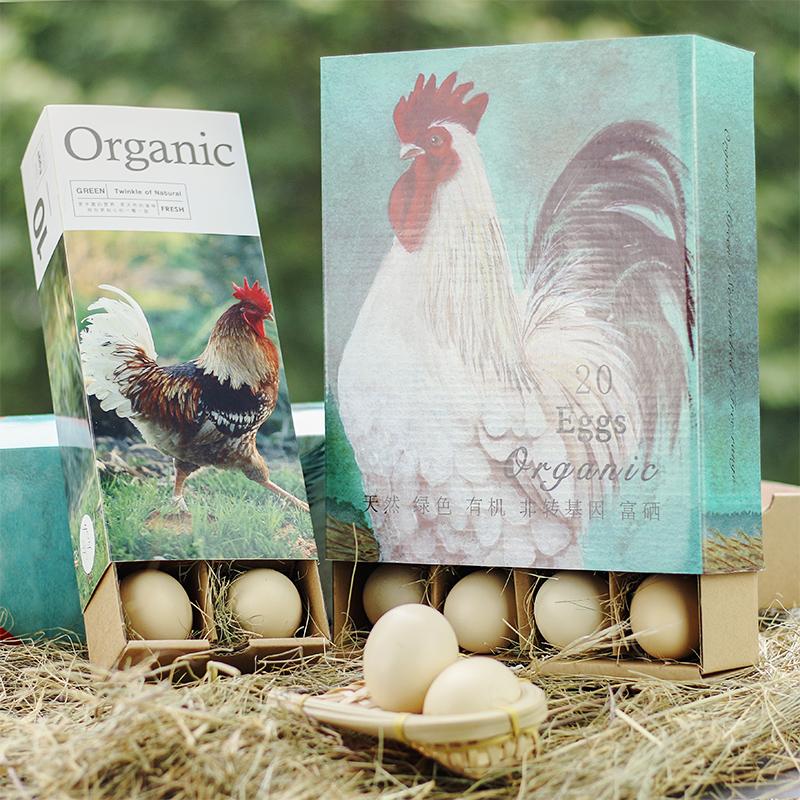 10枚20枚30枚个装创意鸡蛋礼品包装盒草土鸡蛋盒手提防震蛋托定制