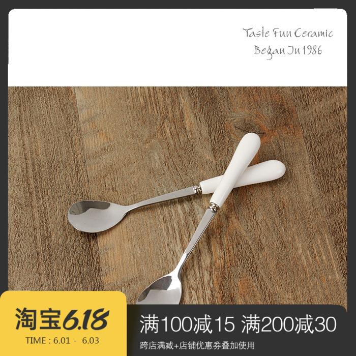 品乐15cm长 咖啡勺骨瓷 瓷柄勺搅拌勺 蜂蜜勺 杯勺 小勺 韩国品质