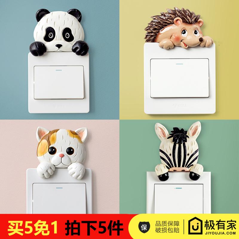 开关贴墙贴保护套欧式创意客厅墙壁开关插座装饰套树脂动物开关套
