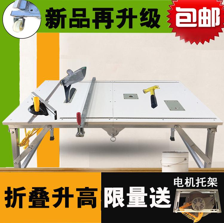 Сложить пила тайвань плотник работа тайвань многофункциональный портативный лифтинг украшение толкать таблица пил лить установленная древесина работа операционная тайвань