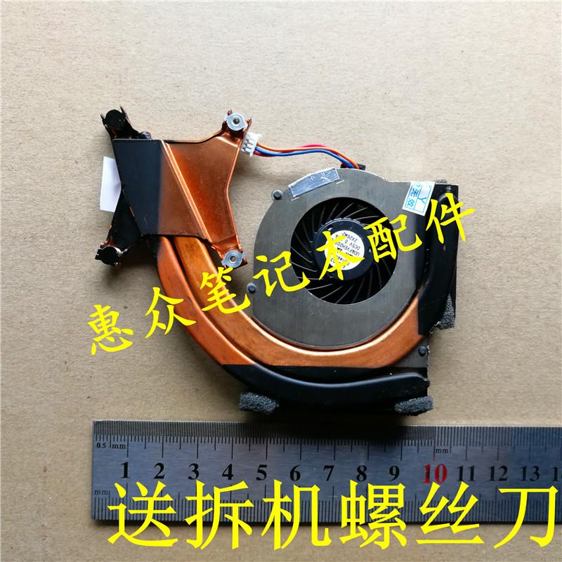 联想 Thinkpad T410S 风扇 T410s 散热器 集成散热片 铜管模组