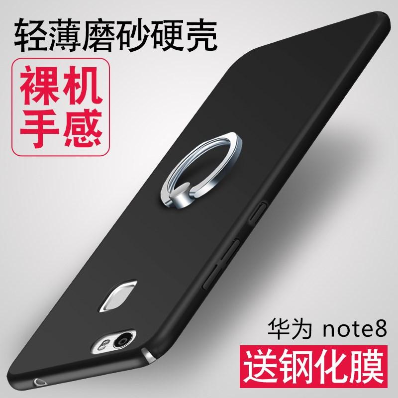 华为荣耀note8手机壳子保护套6.6寸硬n8防摔honor全包edi-al10男