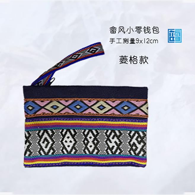 畲风民族硬币袋零钱包方便实用 小号