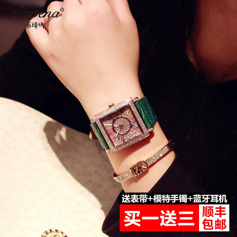 蒂玮娜2019新款满天星方型真皮带水钻女士手表 百搭时尚石英腕表