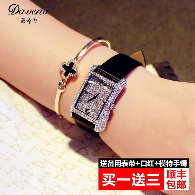 新款蒂玮娜奢华满天星水钻女表 时尚气质手表女防水石英真皮带表