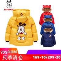 新款巴布豆童装羽绒服男女宝宝婴儿童中长款加厚冬装外套反季清仓