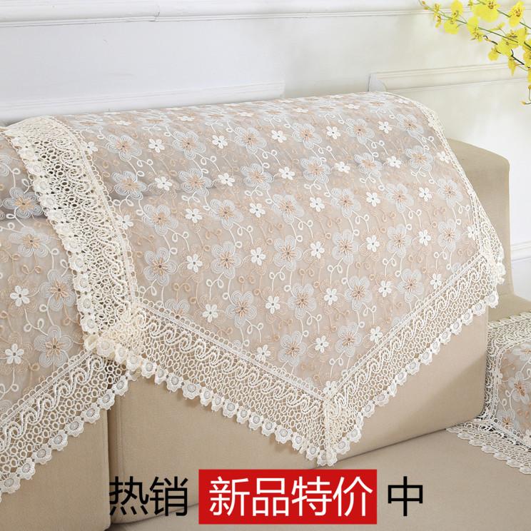 Новый вышитый диван полотенце диван полотенце пыленепроницаемый диван обложка тканевая крышка лето диван ткань диван бересклет полотенца бесплатная доставка