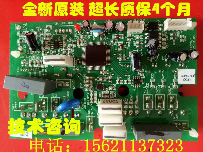 海信空调模块主板配件KFR-35W/27FZBPC 141070.E 1313462.