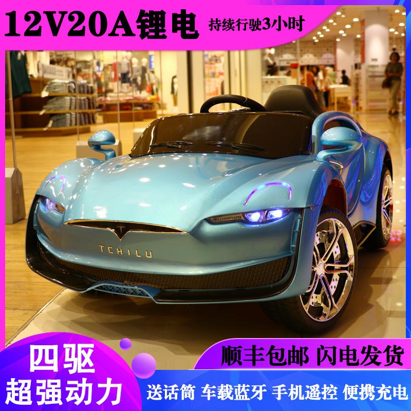 Детские автомобили Артикул 604965045807