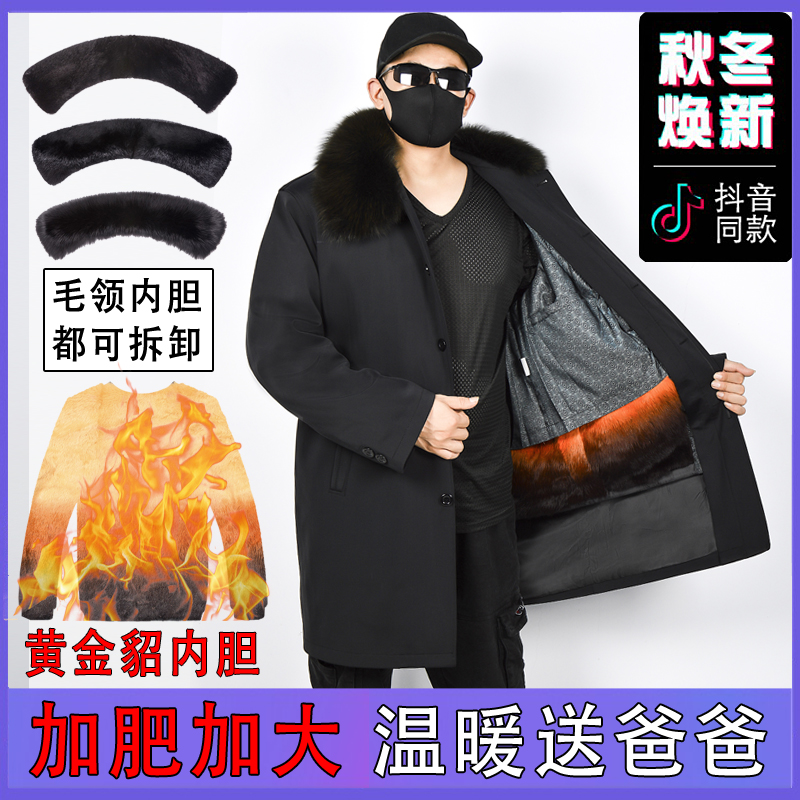 Middle aged and elderly mens clothes fathers clothes nixie clothes Rex Rabbit Fur inner liner short Parka fur coat 200kg fattening