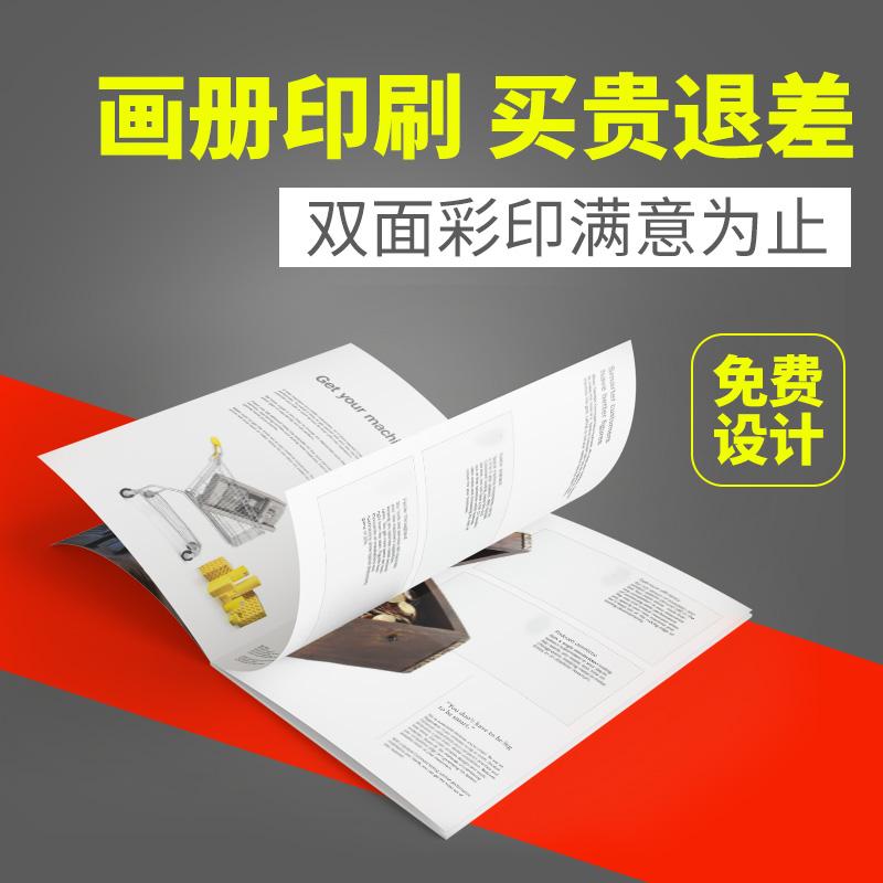 Услуги печати рекламной продукции / Копировальные услуги Артикул 545565871619
