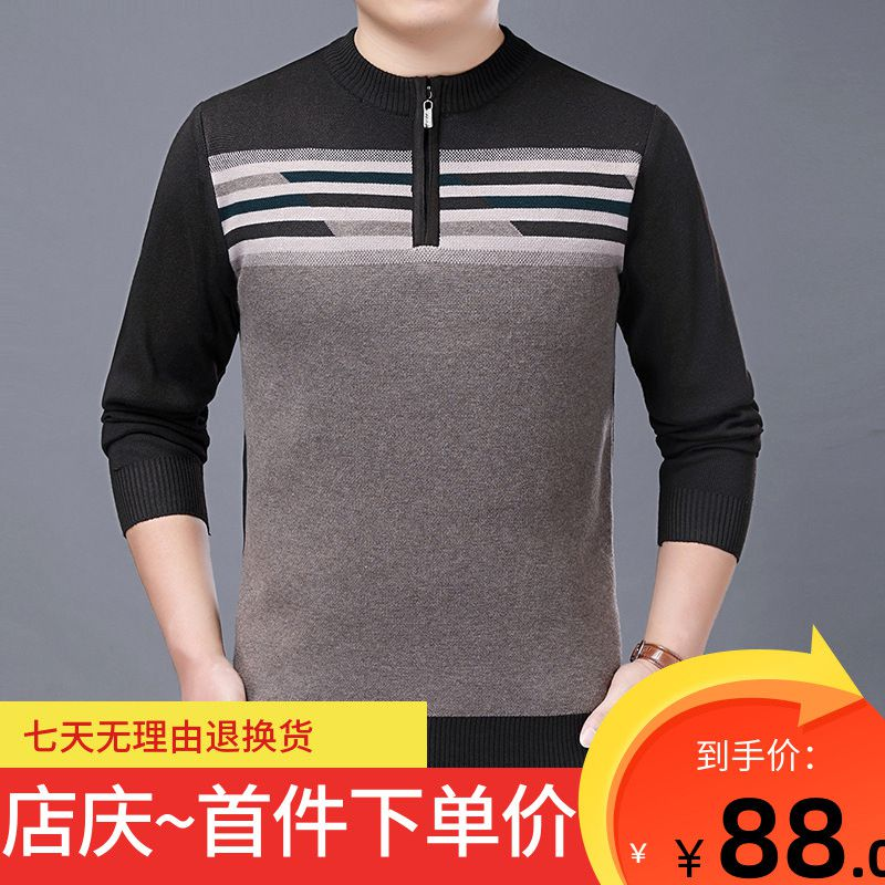 Autumn and winter long sleeved sweater middle-aged and elderly loose sweater thick business new round neck mens sweater