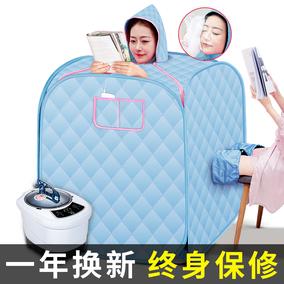 家用全身排毒家庭式发汗蒸浴箱袋