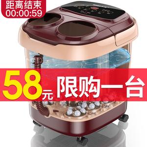 本博足浴盆全自动按摩洗脚盆恒温器泡脚桶电动加热足疗机家用神器