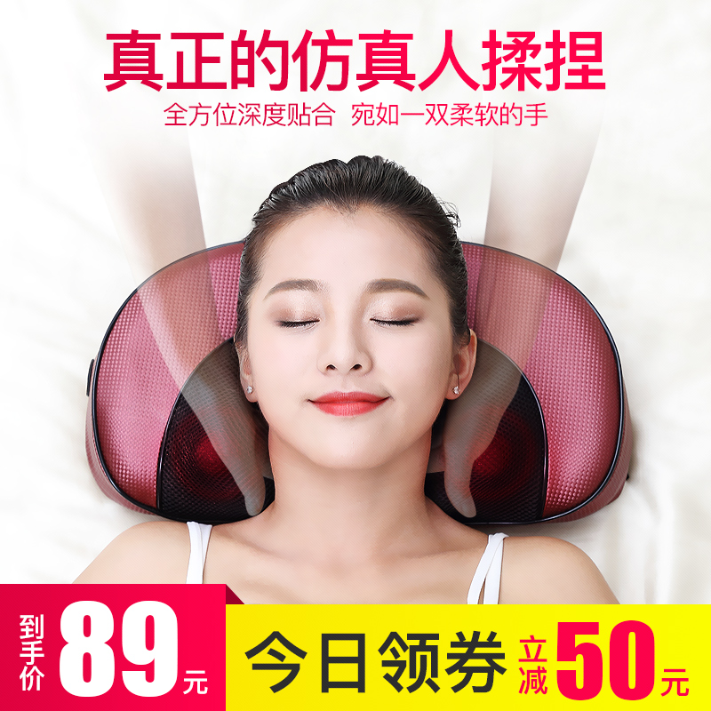 Benbow neck massager neck waist body electric multifunction shoulder back neck pillow cushions home