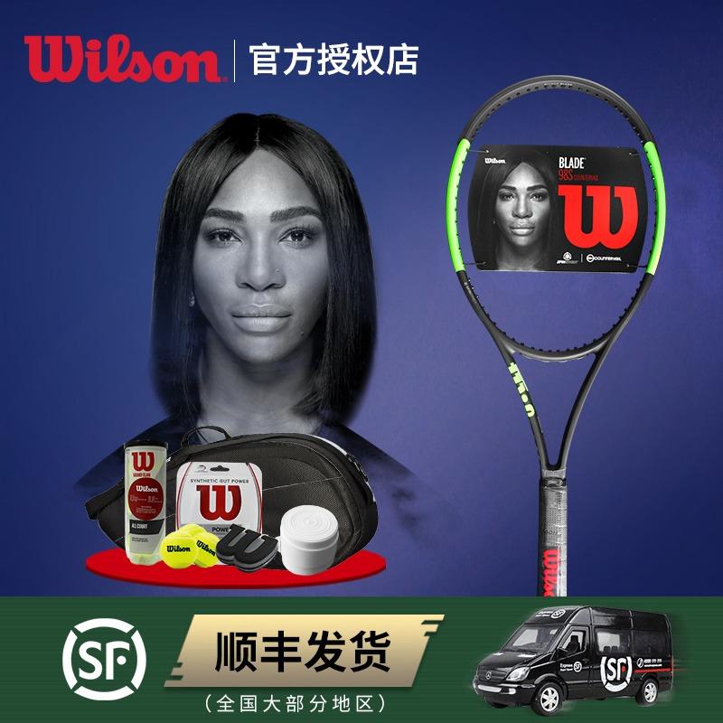 Wilson威尔胜碳素专业网球拍正品小威Blade 98 V7 男女士单人网拍