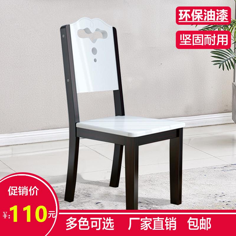 餐椅吃饭椅套房椅客厅餐凳子靠背椅家庭椅北欧现代舒适美观椅子
