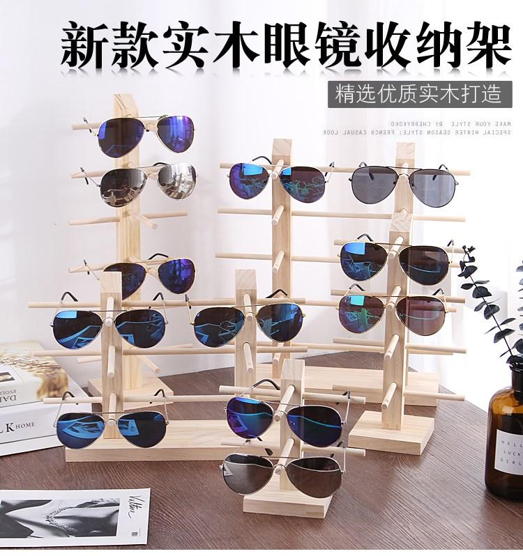 实木眼镜展示架 太阳镜展示道具 墨镜架子 陈列架 货架眼睛支架优