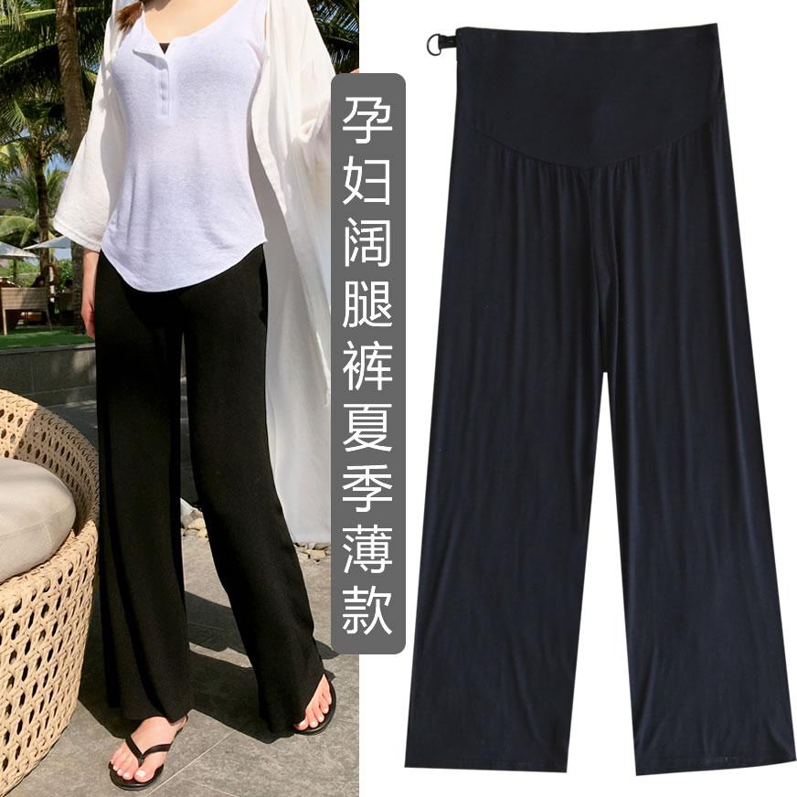 孕妇裤子夏薄款外穿宽松直筒打底裤