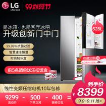 LG门中门家用智能线姓变频风冷对开门冰箱S639S34B主动抑菌