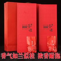 漳平水仙茶叶高山茶饼手工传统压紧乌龙纸包茶茗茶其它红茶