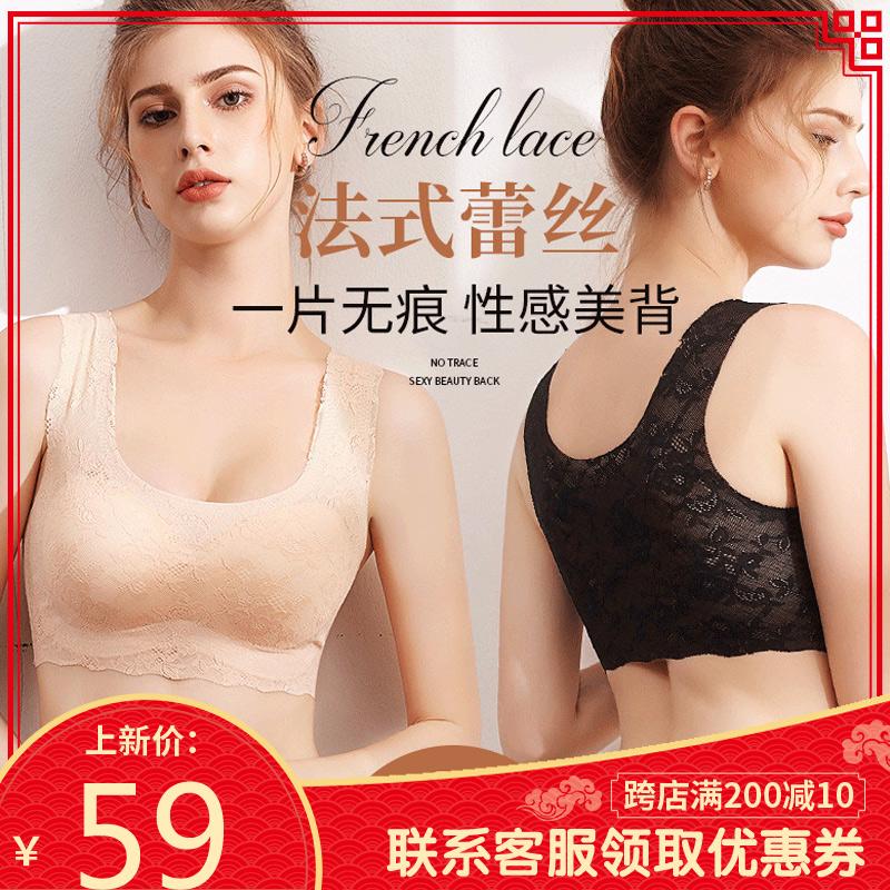 Wormwood fiber maintenance sleep underwear women gather sexy lace sports bra no steel ring beautiful vest style