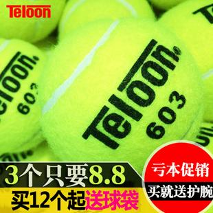 高弹耐磨训练网球 801 复活 603 60个 Teloon天龙网球 Rising 袋装
