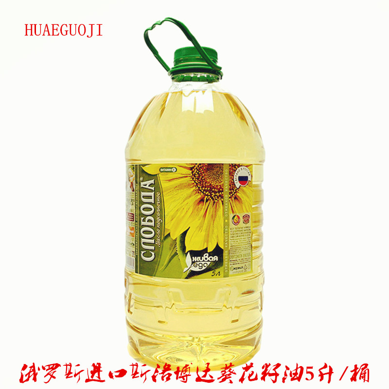 Sunflower oil, vegetable oil and edible oil imported from Russia