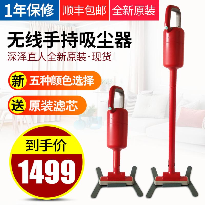 日本正负零深泽直人XJC-Y010无线吸尘器充电静音手持除螨吸尘器