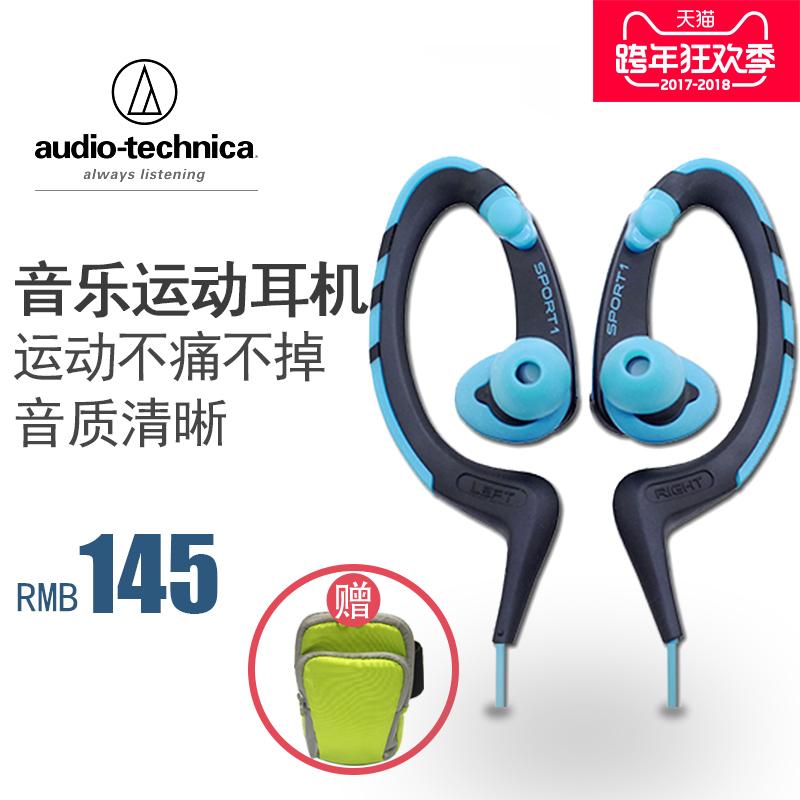 Audio Technica铁三角 ATH-SPORT1 耳机好不好,怎么样
