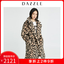 Dazzle Disu 2019 winter new White Deer same leopard print environmental protection fur coat female 2g4g2034l