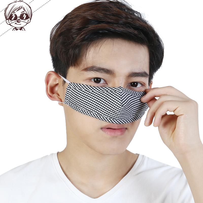 防護鼻罩鼻子保暖花粉空調冷氣鼻塞乾燥睡覺眠用男女純棉個性口罩