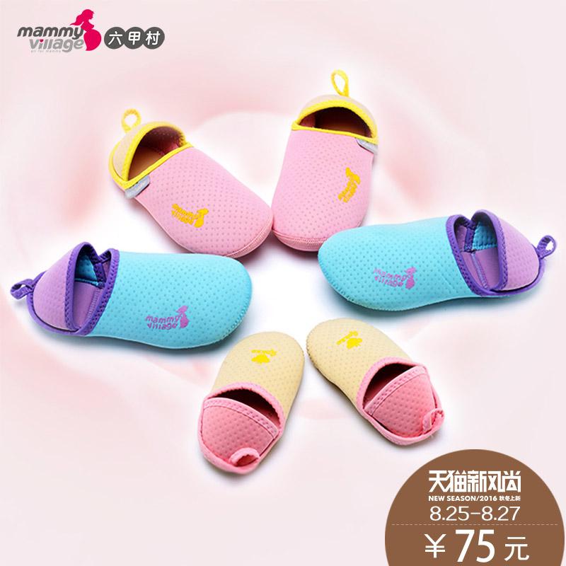 六甲村Q媽家居鞋 孕婦鞋 月子服 平跟防滑產後月子鞋 四季穿著