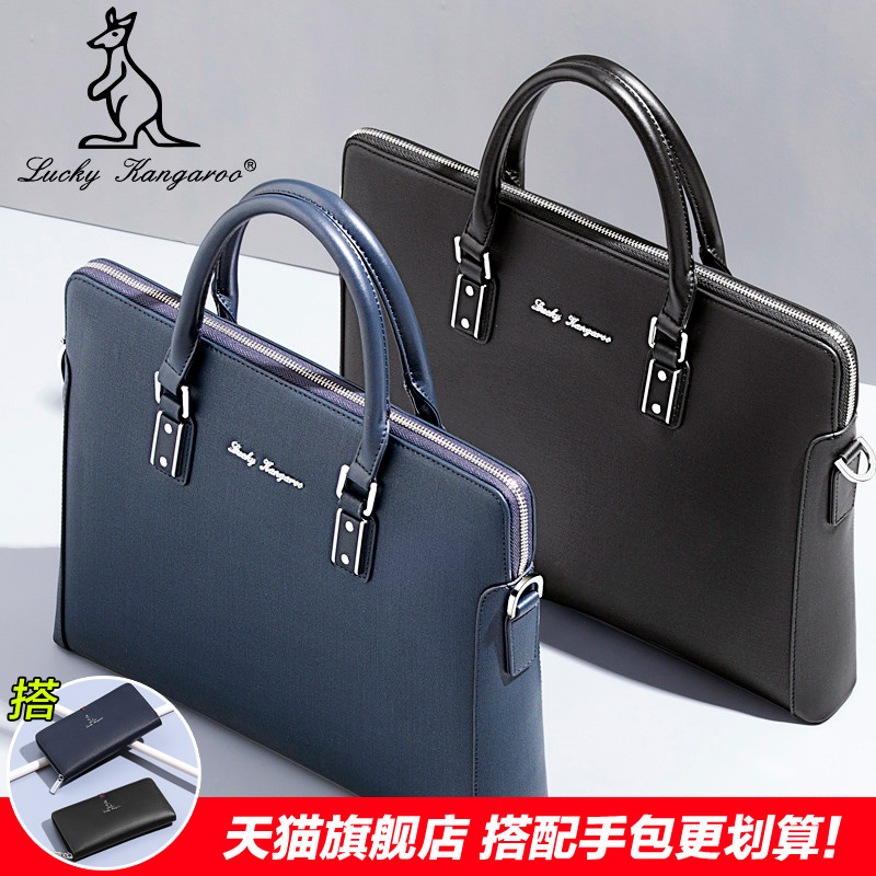Мужские сумки / Мужские рюкзаки Артикул 531346682526