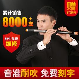 专业巴乌乐器横吹G调F调小学生成人儿童初学者入门滇南古韵图片