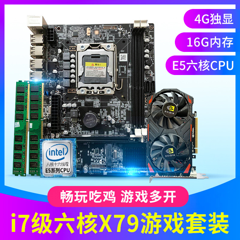Процессоры / CPU Артикул 595070465010