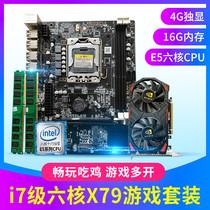 套装CPU主板EFHAZ390搭华硕CPU原盒9700KI7Intel