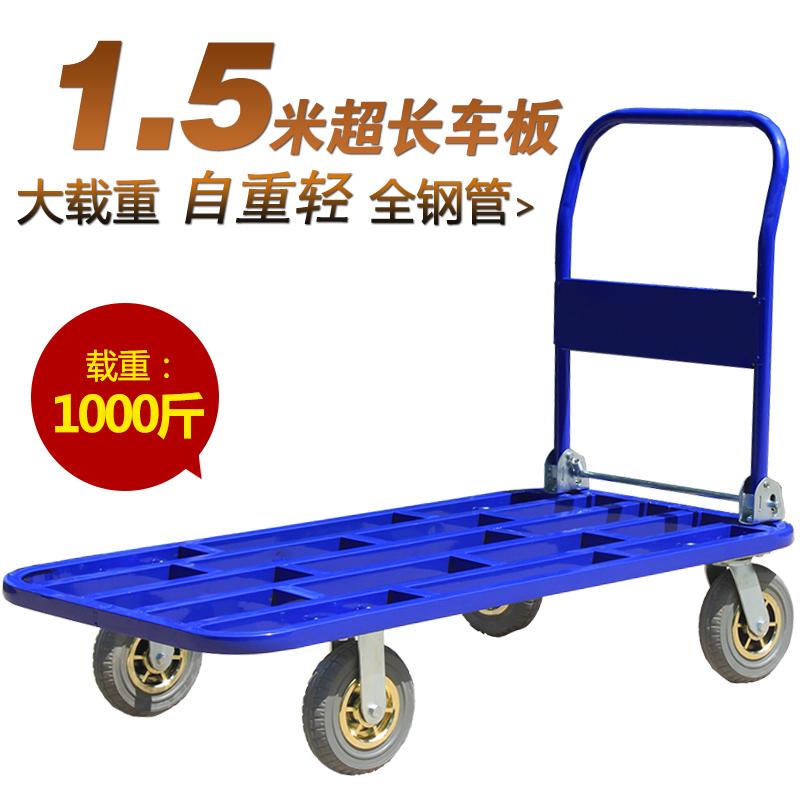 平板车手推车搬运车拉车折叠便携搬运车拖车折叠拉货车小推车拉货,可领取10元天猫优惠券