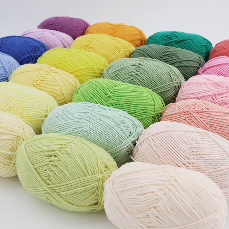 世纪美织4股精梳牛奶棉毛线团手工钩针编织diy玩偶材料宝宝棉线球