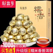 克250云南普洱茶熟茶茶叶散茶熟普袋装黑茶自饮八马茶业