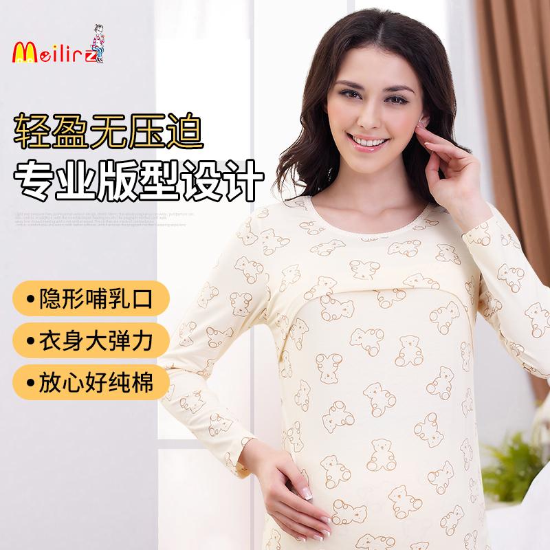 孕妇装哺乳上衣纯棉家居春夏产后薄款透气时尚秋款喂奶打底上衣