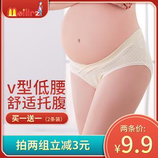 纯棉夏季薄款孕妇内裤