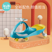 Toy Skating Universal Wheel Children's Car Roller Roller 1-3-6 Year-old Niu Niu Swing Car