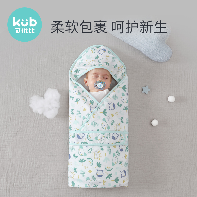 Baby's baby's first born summer thin pure cotton gauze bandage baby products newborn baby's cuddle