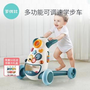 可優比寶寶學步車手推車防o型腿兒童助步車 多功能嬰兒學走路玩具