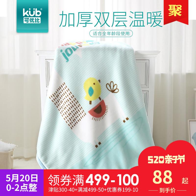 Может быть отличным соотношение ребенок шерстяные одеяла ребенок кондиционер одеяло детский сад крышка одеяло новорожденных волосы одеяло воздушное одеяло четыре сезона универсальный тонкий