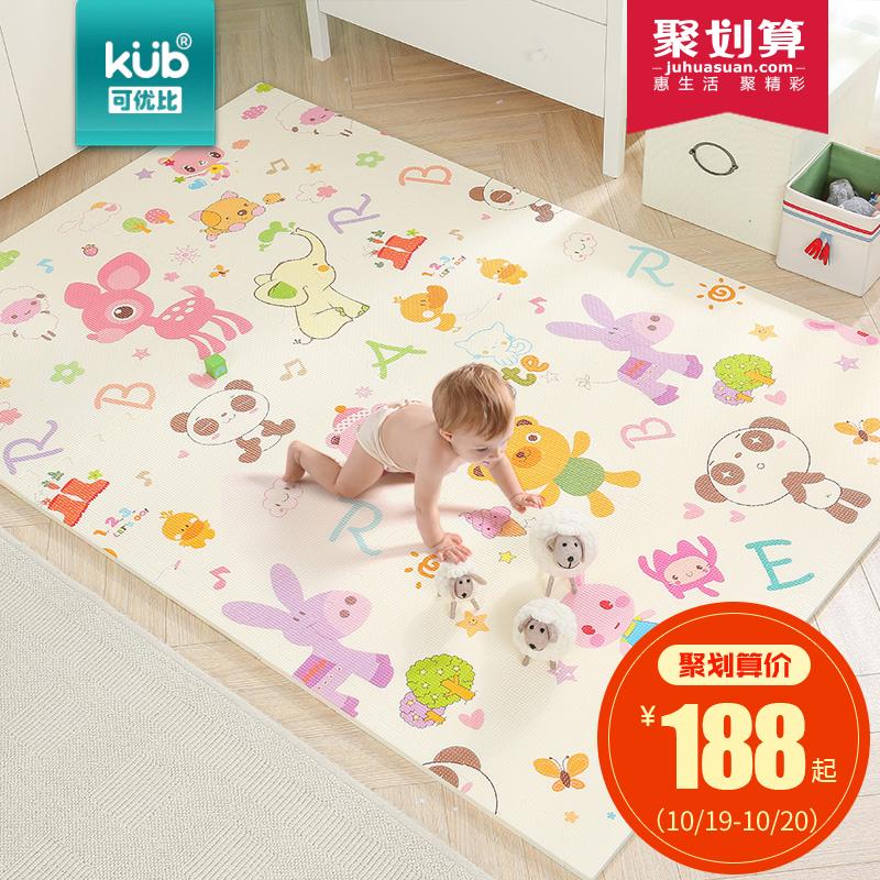 可优比婴儿爬行垫环保xpe爬爬垫加厚泡沫儿童地垫宝宝游戏垫家用